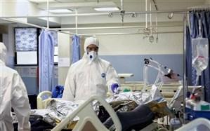 در ۲۴ ساعت گذشته ۷۷ بیمار جدید کرونایی در البرز بستری شدند