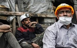 کارگران، تحت پوشش برنامه بهداشت روان قرار میگیرند