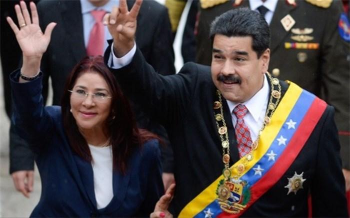 مادورو و همسرش