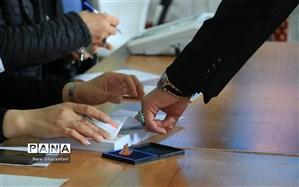 ثبت نام برای انتخابات میان دورهای مجلس از فردا شروع میشود