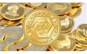 قیمت سکه به ۱۲ میلیون و ۵۰ هزارتومان رسید