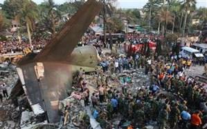 سقوط هواپیمای سی ۱۳۰ و پرواز آسمانی خبرنگاران