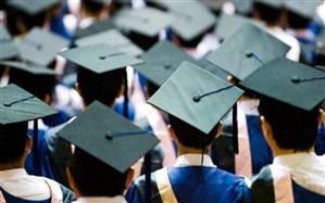 اعلام فهرست جدید دانشگاههای خارجی مورد تأیید وزارت علوم