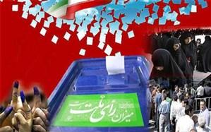 برنامه زمانی برگزاری انتخابات خرداد ۱۴۰۰