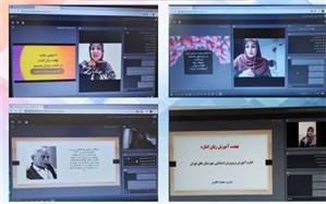 برگزاری دوره ضمن خدمت نهضت آموزش زبان اشاره در شهرستانهای استان تهران