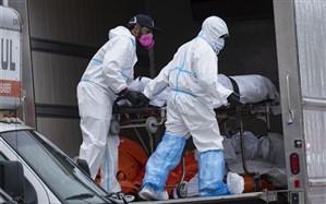 در ۲۴ ساعت گذشته ۱۸ بیمار جدید کرونایی جان خود را از دست داده اند
