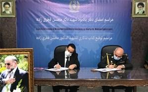 امضای دفتر یادبود شهید فخریزاده از سوی سفرا و وابستگان نظامی
