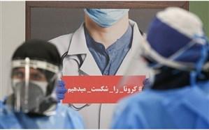 ارتباط  افراد  کرونایی با جامعه و مراکز درمانی در طرح شهید سلیمانی قطع می شود