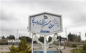 نامگذاری میدانی به نام شهید فخری زاده در مهاباد اردستان
