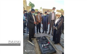 ادای احترام مدیر کل آموزش و پرورش استان کرمان به مقام شامخ شهدای شهر منوجان