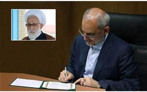 تبریک وزیر آموزش و پرورش به حجتالاسلام شکری