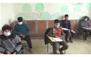 تداوم آموزش دانش آموزان در روستاهای دور افتادهٔ مرند