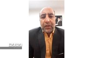 برگزاری یازدهمین وبینار معاونان و مربیان پرورشی منطقه چهار