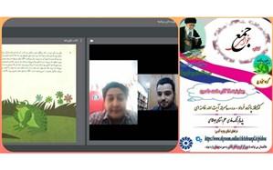 برگزاری نشست آنلاین جمعخوانی کتاب در پیشوا