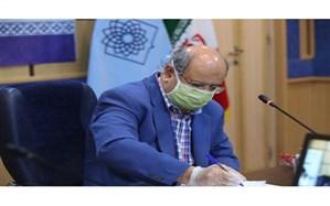 ذخیره مرخصی تمامی کارکنان بخش کرونا بیمارستانهای دانشگاه علوم پزشکی شهید بهشتی