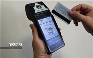 جایگزینی دستگاههای کارتخوان اندرویدی به جای پرداخت های سنتی صدقات در شیروان