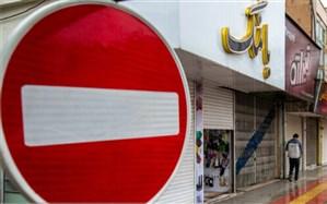 ادامه محدودیتهای شهرهای نارنجی برای تهران