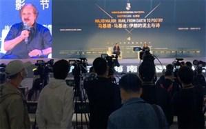 بازتاب نمایش «خورشید» و صحبتهای مجیدی در چین