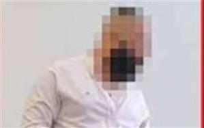 اتهام قتل عمد در پرونده خواننده معروف