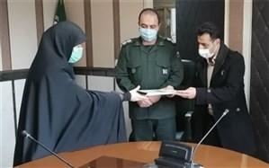 انتصاب فرمانده بسیج فرهنگیان و دانشآموزی خواهران  ناحیه دو شهر ری
