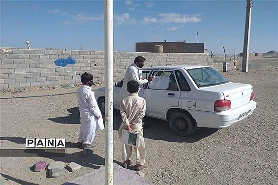تحصیل دانش آموزان عشایری سیستان و بلوچستان زیر سایه کرونا