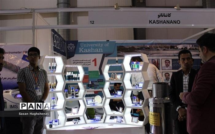 دوازدهمین دوره نمایشگاه بین المللی فناوری نانو 98 تهران