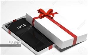 اهدای گوشی هوشمند به دانش آموزان نیازمند منطقه 14