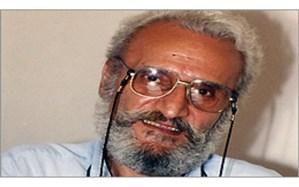 ویژه برنامه شبکه چهار برای زنده یاد احمدعلی راغب