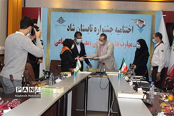 جشنواره اختتامیه تابستان شاد در شهرستانهای تهران