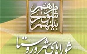 رصد فعالیت کاندیداهای انتخابات شوراهای اسلامی شهر و روستا دراسلامشهر