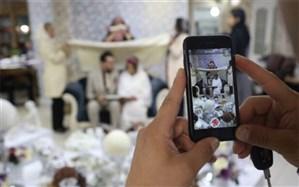 جشن عقدکنان در پهنای باند