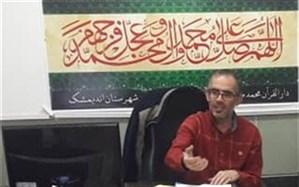 اعلام برنامه های مرکز دارالقرآن طاهریان اندیمشک درهفته قرآن و عترت