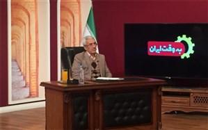 رتبه چهاردهم ایران در جهان از نظر کیفیت مقاله