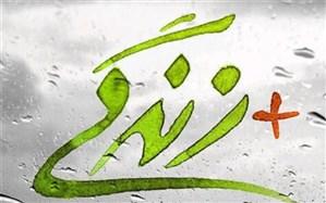 117 مرکز مثبت زندگی در سیستان و بلوچستان راهاندازی میشود