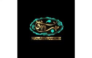 """روایت داستان عاشقانه زال و رودابه امشب در """"فیروزان"""""""