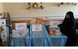 اجرای طرح مکملیاری دختران در چهاردانگه