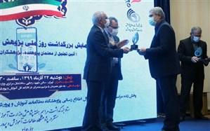 تقدیر حاجی میرزایی از معاونت تربیتبدنی به عنوان کمیته پژوهشی برتر