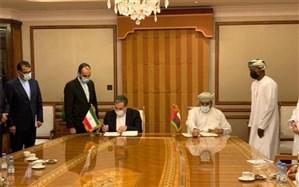 سند گفتوگو و توافقات ایران و عمان امضا شد