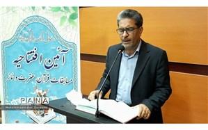 آیین افتتاحیه مسابقات قرآن، عترت و نماز دانشآموزی  در بهارستان2
