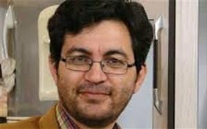 مراقبت همگانی در اجتماع ایرانی