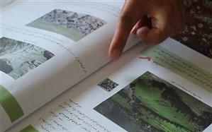 جانمایی 4 هزار محتوای واقعیت افزوده برای رمزینهدار شدن (QR code) کتابهای درسی