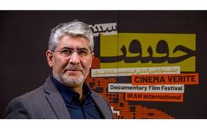 حمیدیمقدم: سینمای مستند، زبان مشترک ملتهاست