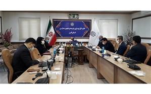 استفاده از ظرفیت صنایع استان البرز در تحقق پویش آجر به آجر