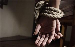 جنایت تازه در پرونده گروگانگیر