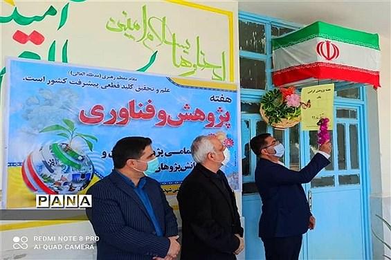 گرامیداشت هفته پژوهش و فناوری در شهرستان امیدیه