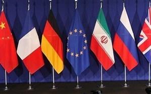 نشست وزیران خارجه تروئیکای اروپایی و آمریکا درباره برجام