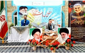 برگزاری محفل مجازی انس با قرآن کریم در شهرستان فاروج