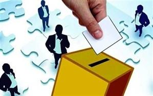 ثبتنام انتخابات ۱۴۰۰ الکترونیکی انجام میشود