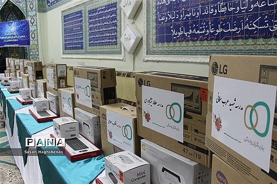 مراسم اهدای تجهیزات رایانهای به واحدهای آموزشی آموزش و پرورش اسلامشهر