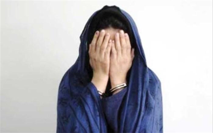 شگرد زن سارق برای دزدیدن طلای بیماران